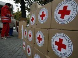 Украинская гуманитарная помощь уже в Донбассе и передана МККК