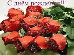 28  сентября – день рождения В. Сухомлинского, М. Мастроянни и Б. Бардо