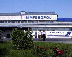 Аэропорт Симферополя принимает пассажиров только из Москвы