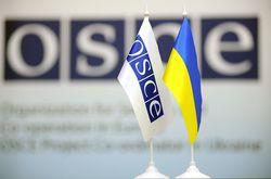 Кризис в Украине приведет к усовершенствованию безопасности в Европе – глава ОБСЕ