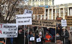 """Слова Путина не повлияют на решение террористов провести """"выборы"""" - СМИ"""