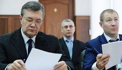 Янукович и его адвокат Сердюк