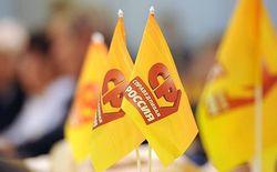 Депутатов за инициативы против Путина наказали