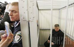 Апелляционный суд не изменил меру пресечения экс-главе ГСЧС Бочковскому