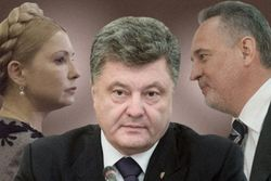 Тимошенко готова подружиться с Фирташем против Порошенко и Яценюка – СМИ