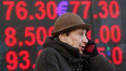 Рубль покинул лидирующую тройку самых быстро дешевеющих валют мира