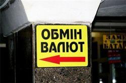 """Почему """"Народный фронт"""" Яценюка спасает валютные обменки"""