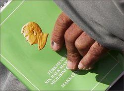 Новая Конституция Туркменистана дала новые полномочия президенту