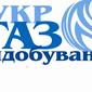 Под Харьковом введена в эксплуатацию самая мощная скважина для добычи газа