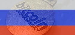 В России готовы признать биткоин уже в следующем году