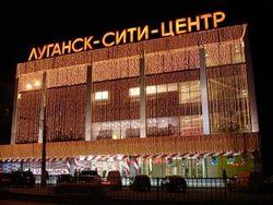 ВСУ взяли под контроль юго-восточную часть Луганска