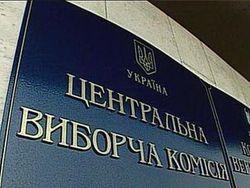 На пост президента Украины претендуют 17 человек