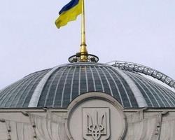"""Документ об отмене законов """"16 января"""" направлен на подпись Януковичу"""