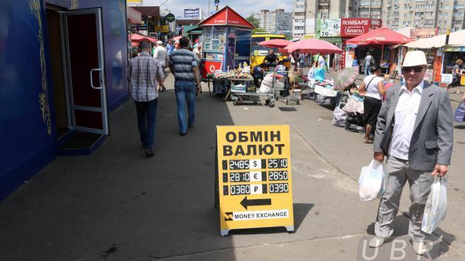 Курсы валют вХарькове иУкраине на14июня