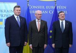 Встреча Януковича с лидерами ЕС завершилась - итоги неизвестны