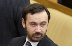 Депутат Госдумы Пономарев