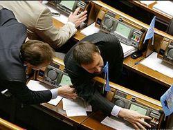 Новая сессия ВР Украины началась в оцеплении «Беркута» и антимайдановцев