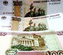 Курс рубля cнизился к евро и фунту