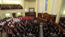 Внеочередное заседание Рады продолжится в среду, 29 января