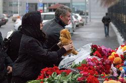 Авиакатастрофа в Казани – объявлены первые результаты расследования