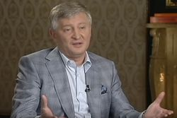 Названы самые богатые люди Украины