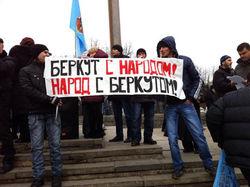 Тысяча жителей Донецка митингует в поддержку властей Крыма и России
