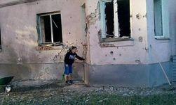 Центр Донецка подвергся артиллерийскому обстрелу