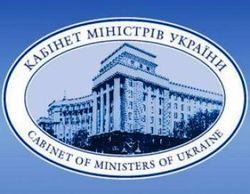 Кабмин вводит приграничный режим в зоне АТО с 10 февраля