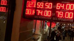 Заработки россиян на скачках курсов валют налогами не облагаются – ФНС