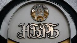Глава НБРБ поведал, как популярный у вкладчиков Дельта банк стал банкротом