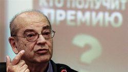 Названы первые фонды-иностранные агенты, подлежащие закрытию в РФ