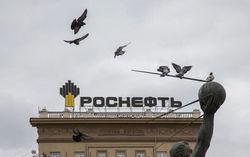 России трудно продать «Роснефть» из-за накопленных долгов