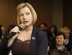 Из бюджета на АТО уже выделено 63 млрд. гривен – Ирина Геращенко