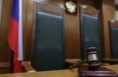 Жителя Чечни будут судить за унижение достоинства человека в соцсети Одноклассники