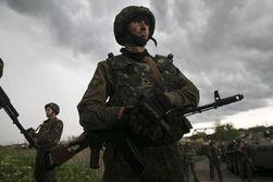 ВР рассмотрит вопрос введения ЧП в Донбассе