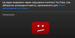 Видеосообщество MDK соцсети ВКонтакте возмутило пользователей и заинтересовало следователей
