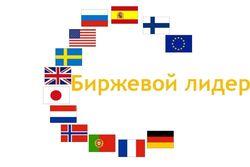 Названы самые популярные бюро переводов среди россиян в Интернете