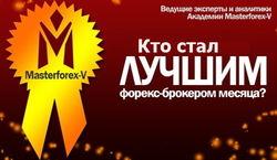 RVD Markets и Forex Trend названы лучшими форекс-брокерами февраля 2014