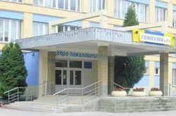 Математичка гимназии Минска семь лет содержала интернациональный бордель