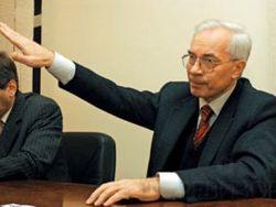 Азаров «успокаивает» Майдан и заявляет, что власть кто-то «подставил»