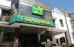 Государство выставит на торги Ощадбанк, ПриватБанк и другие активы