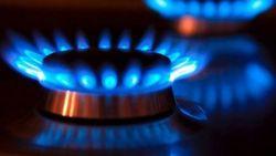 С 1 июля в Армении снизят тарифы на газ