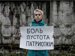 Чего хотят россияне для себя от остального мира – страха или уважения?