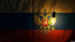Бесперспективность курса стала национальной спецификой России – Лилия Шевцова