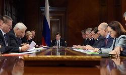 Российское правительство