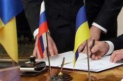 Россия давит на Украину экономическими методами