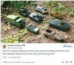 Посольство России в ОАЭ «троллит» НАТО
