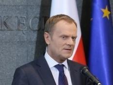 Президент ЕС назвал наиболее важные вопросы для Украины