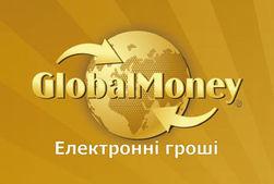 Украина: следователи Миндоходов провели обыск в офисе GlobalMoney