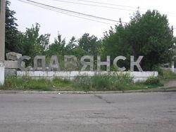 ВСУ продолжили осаду Славянска и атаковали террористов в Артемовске